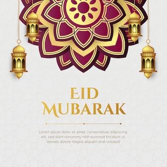 Realistische eid mubarak illustration