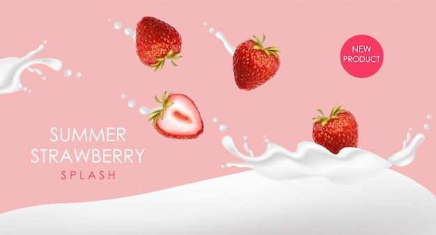 Realistische erdbeere mit spritzmilch, erdbeerjoghurt, sommerfrucht, isolierte frucht, sommerdessert, illustration