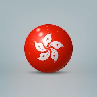 Realistische glänzende plastikkugel mit flagge von hong kong