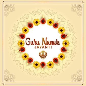 Realistische goldene vorlage für glückliche gurpurab