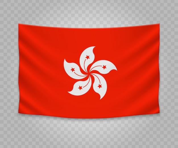 Realistische hängende flagge von hong kong