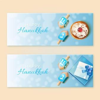 Realistische hanukkah horizontale banner eingestellt