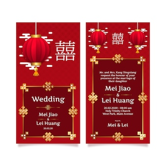 Realistische hochzeitseinladung im chinesischen stil