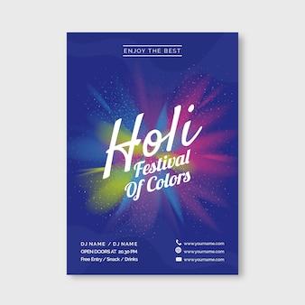Realistische holi festival flyer vorlage
