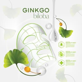 Realistische illustration kosmetik mit inhaltsstoffen ginkgo biloba hautpflege kosmetik Premium Vektoren