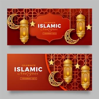 Realistische islamische neujahrsbanner eingestellt