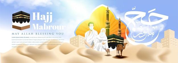 Realistische islamische pilgerfahrt oder hajj mabrour kartenillustration mit hajj mabrour kalligraphie