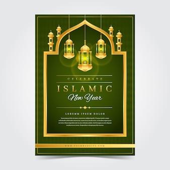 Realistische islamische vertikale plakatvorlage für das neue jahr