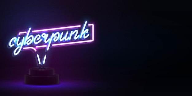 Realistische isolierte leuchtreklame des cyberpunk-textes