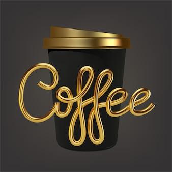 Realistische kaffeetasse aus papier und kaffee mit goldener inschrift
