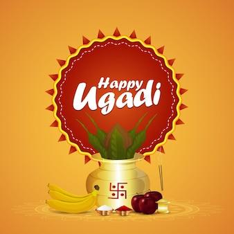 Realistische kalash und früchte für die ugadi-feier