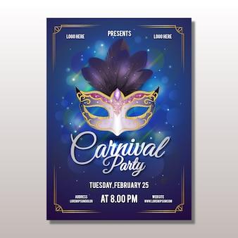 Realistische karnevalplakatschablone