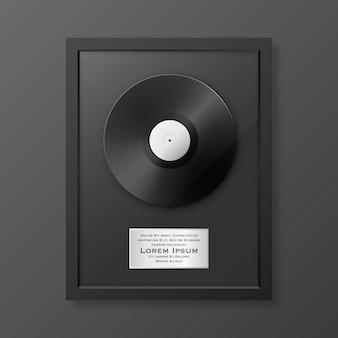Realistische lp und etikett in der glänzenden schwarzen rahmensymbol-nahaufnahme isoliert. single album disc award. designvorlage.