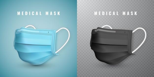 Realistische medizinische gesichtsmaske. details 3d medizinische maske. Premium Vektoren
