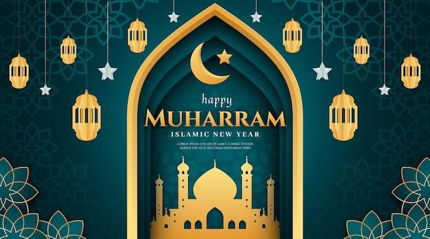 Realistische muharram-banner-vorlage