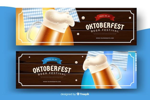 Realistische oktoberfest banner vorlage