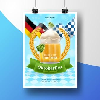 Realistische oktoberfest-plakatschablone mit pint