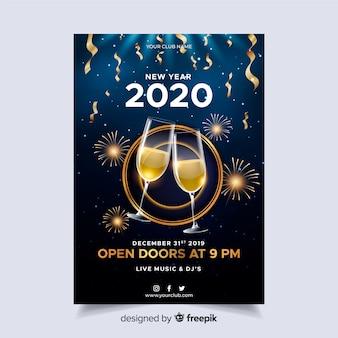 Realistische party-plakatschablone des neuen jahres 2020