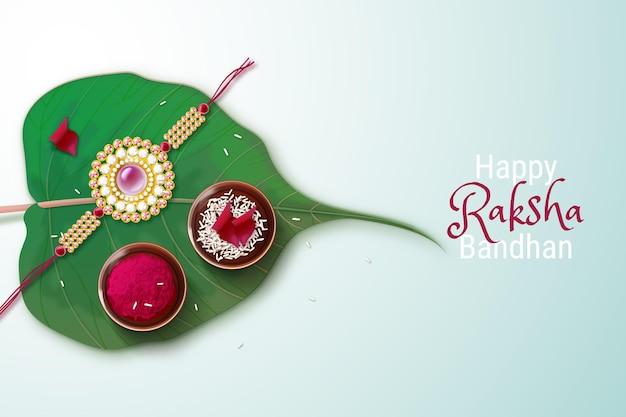 Realistische raksha-bandhan-illustration Kostenlosen Vektoren
