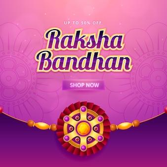 Realistische raksha bandhan verkäufe