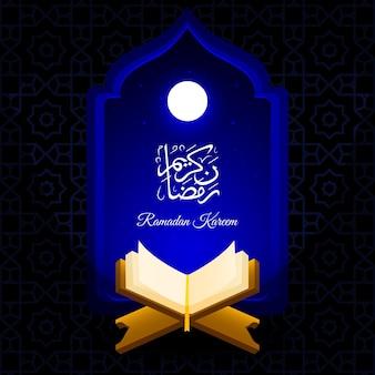 Realistische ramadan-kareem-illustration