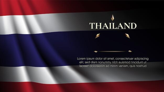 Realistische rib curl thailand flagge plus platz für text