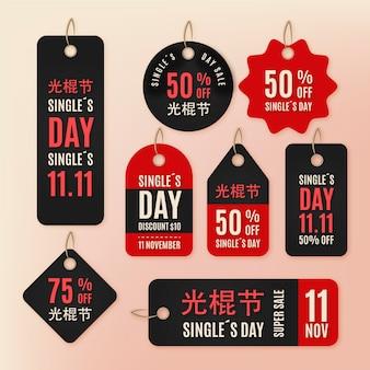 Realistische single's day labels kollektion