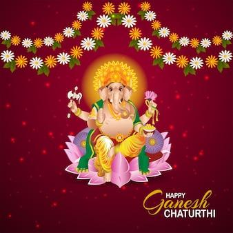 Realistische vektorgrafik von lord ganesha für glücklichen ganesh chaturthi