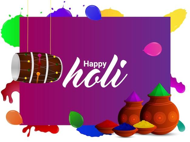 Realistische vektorillustration des glücklichen indischen festivalhintergrundes holi