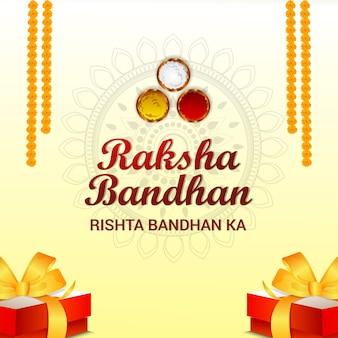 Realistische vektorillustration des glücklichen raksha-bandhan-feierhintergrundes