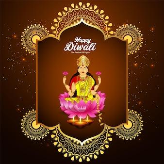 Realistische vektorillustration für glücklichen diwali-hintergrund