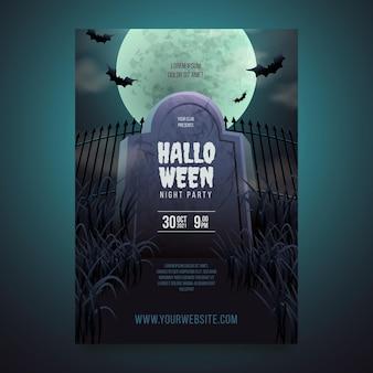 Realistische vertikale halloween-party-flyer-vorlage