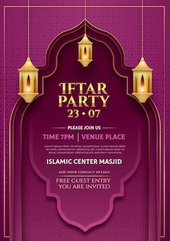 Realistische vertikale iftar-plakatschablone