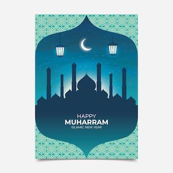 Realistische vertikale islamische neujahrsplakatvorlage