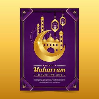 Realistische vertikale plakatvorlage für muharram