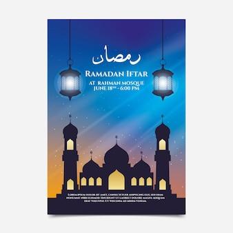 Realistische vertikale postervorlage iftar