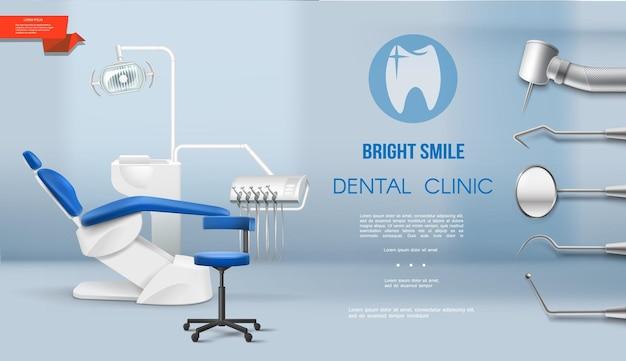 Realistische zahnklinikschablone mit stahlhaken und spiegel der medizinischen stuhllampenzahnmaschinen
