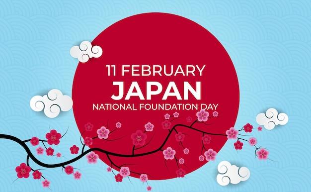 Realistischer 3d-hintergrund des japan nation foundation day mit sakura-blumen