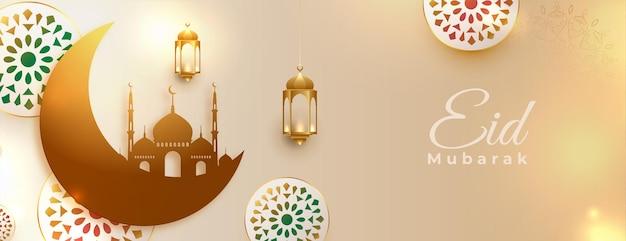 Realistischer dekorativer bannerentwurf des eid mubarak festivals