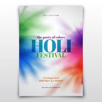 Realistischer holi festival flyer