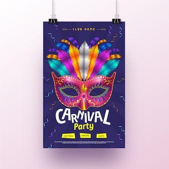 Realistischer karnevalsparty-flyer