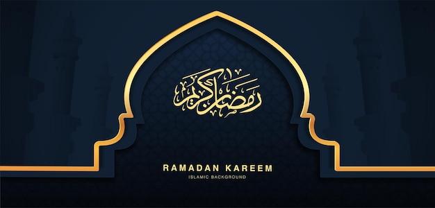 Realistischer ramadan kareem feiertagsfahnenentwurf mit 3d goldener moscheetür