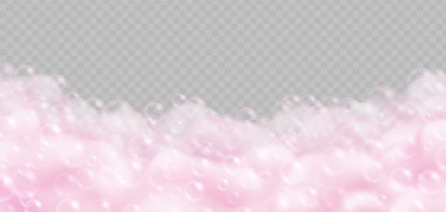 Realistischer rosa badschaum mit den blasen lokalisiert. funkelnde shampoo- und seifenschaumvektorillustration.