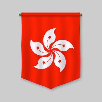 Realistischer wimpel 3d mit flagge von hong kong
