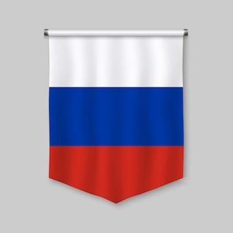 Realistischer wimpel 3d mit flagge von russland