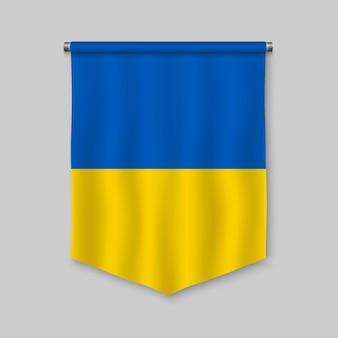 Realistischer wimpel 3d mit flagge von ukraine