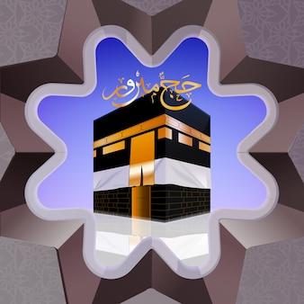 Realistisches design der islamischen pilgerfahrt