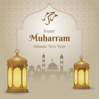 Realistisches islamisches neues jahr