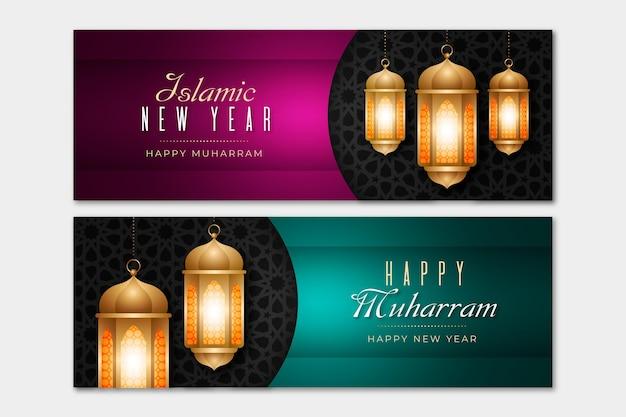 Realistisches islamisches neujahrsbanner