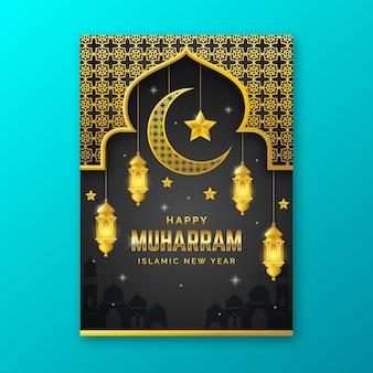 Realistisches islamisches neujahrsplakat